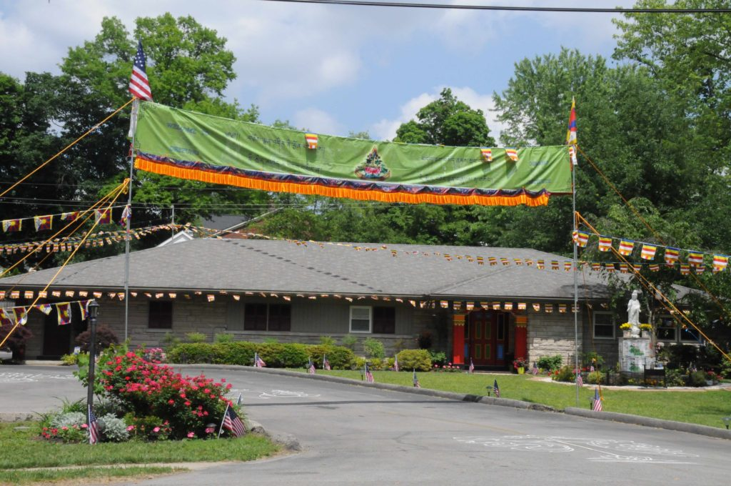 Tibetan Buddhist Center Louisville