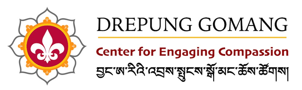 The Drepung Gomang Center For Engaging Compassion